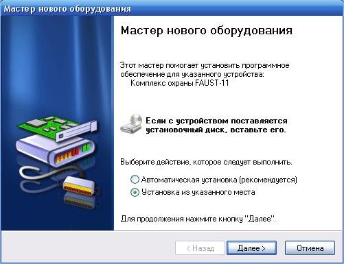 Драйвера на samsung ml 1210 для windows 7
