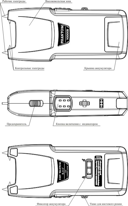 Электрошоковое устройство (ЭШУ, Электрошокер) ФАНТОМ - мощное электрическое устройство, безопасное для владельца и...